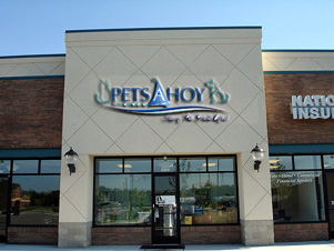 pets-ahoy-animal-hospital-front